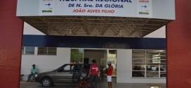 Seese aponta irregularidades em cinco Hospitais Regionais