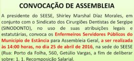 CONVOCAÇÃO SERVIDORES DE ESTÂNCIA!!!