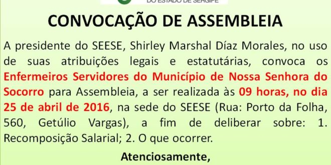 CONVOCAÇÃO SERVIDORES DE SOCORRO!