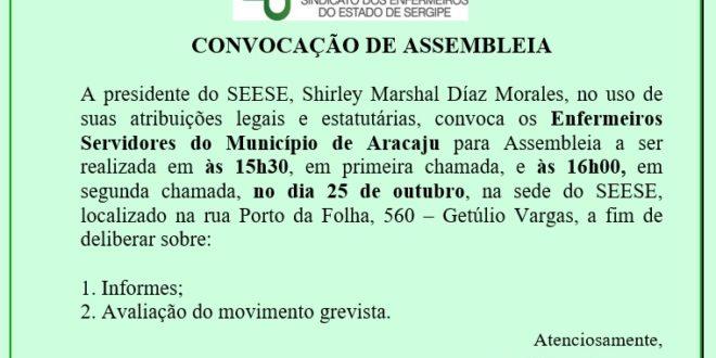 Atenção Servidores do Município de Aracaju