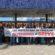 Enfermeiros fazem ato unificado em frente à Prefeitura de Aracaju