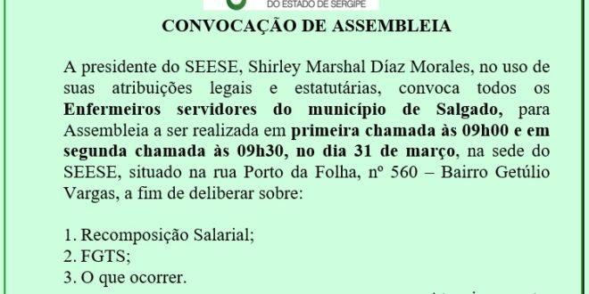Atenção Enfermeiros servidores do município de Salgado