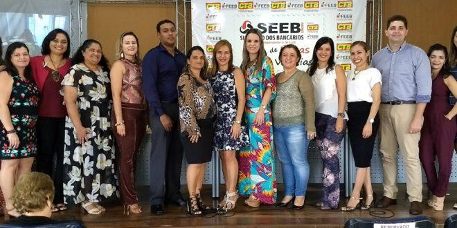Ação Global do Seese 2017 atende a mais de 200 participantes