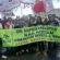 Seese une forças com centrais sindicais contra a reforma da previdência